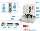 金典GD-50A自动财务凭证装订机一键压铆