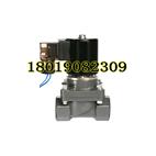 UPVC塑料丝口雷竞技下载网址AC220V常闭雷竞技下载网址