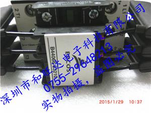 原装正品EPCOS(爱普科斯)/TDK接触器B44066S3210J230