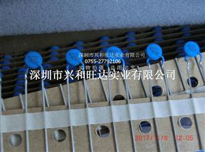 原装正品EPCOS(爱普科斯)/TDK 热敏电阻B59980C0080A070 80V 25欧姆