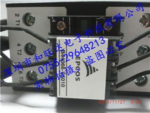 原装正品EPCOS(爱普科斯)/TDK  电抗 B44066S5010J230