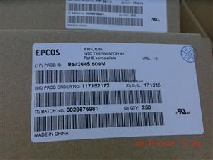 原装正品EPCOS(爱普科斯)/TDK 热敏电阻 NTC Inrush Current Limiters B57364S0509M000