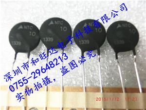 原装正品EPCOS(爱普科斯)/TDK 热敏电阻NTC Inrush Current Limiters B57236S0100M000