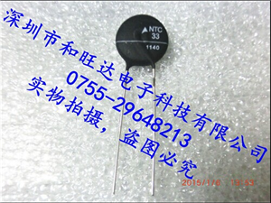 原装正品EPCOS(爱普科斯)/TDK 热敏 NTC Inrush Current Limiters B57237S0229M000