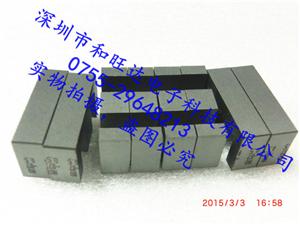 原装正品爱普科斯EPCOS/TDK 磁芯 B66311G0500X187