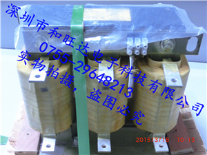EPCOS/TDK 电抗 B44066D7050S400
