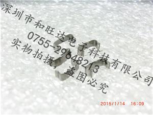 原装正品爱普科斯EPCOS/TDK 铁夹 B65804P2204X