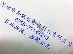 原装正品爱普科斯EPCOS/TDK  铁夹 B65814B2203X000