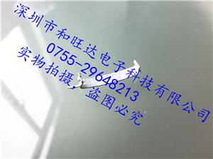 原装正品爱普科斯EPCOS/TDK 铁夹 B65816A2002X000
