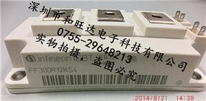 原装正品 INFINEON 英飞凌 模块FF300R12KS4