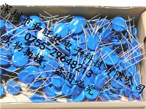 原装正品EPCOS(爱普科斯)/TDK 压敏电阻Varistors-S20K385M32-B72220S0381K101