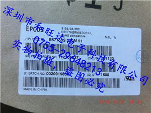 原装正品EPCOS(爱普科斯)/TDK热敏电阻 B57153S0330M051