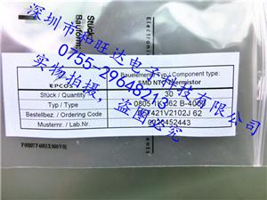 原装正品EPCOS(爱普科斯)/TDK表贴(SMD)负温度系数热敏电阻B57421V2102J062