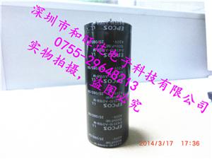 供应原装正品EPCOS(爱普科斯)/TDK 铝电解电容B43510A0158M