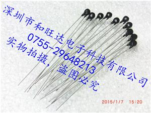 原装正品EPCOS(爱普科斯)/TDK 热敏电阻 NTC Temperature   B57891S0212A025
