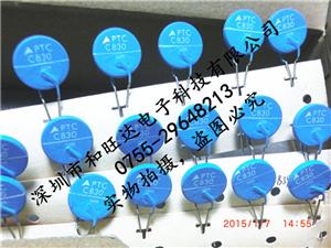 原装正品EPCOS(爱普科斯)/TDK 热敏电阻  Temperature B59830C1130A