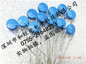 原装正品EPCOS(爱普科斯)/TDK 热敏电阻Temperature B59873C0120A070