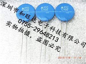 原装正品EPCOS(爱普科斯)/TDK 热敏电阻 Temperature B59930C120A70Z15-C930