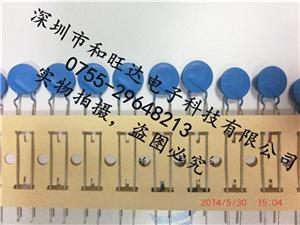 原装正品EPCOS(爱普科斯)/TDK 热敏电阻  Temperature B59960C0120A070Z15