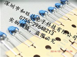 原装正品EPCOS(爱普科斯)/TDK 热敏电阻 PTC Temperature B59970C0130A070