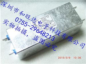 供应原装正品EPCOS(爱普科斯)/TDK 电源线路EMC滤波器B84113C0000B110