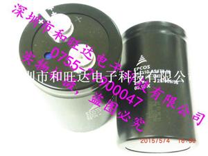 原装正品EPCOS(爱普科斯)铝电解电容B43310A9478M