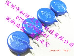 原装正品EPCOS/爱普科斯 压敏电阻S14K350E2K1 B72214P2351K101
