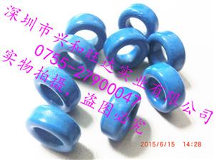 原装正品EPCOS(爱普科斯)/TDK环形/双孔磁芯 B64290L0038X046