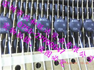 原装正品 EPCOS/爱普科斯 NTC冲击电源限制器 B57236S0160M