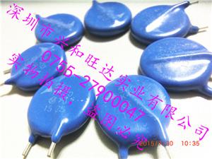 原装正品 EPCOS/爱普科斯 压敏电阻S20K420M3.7-B72220S421K107