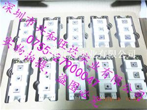 原装正品INFINEON/英飞凌 IGBT 模块 BSM75GB120DN2