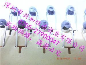原装正品 EPCOS/爱普科斯 温测传感器NTC B57164K0154J