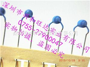 原装正品 EPCOS/爱普科斯 热敏电阻 B59890C0120A070-C890