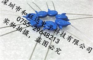 epcos B72210S131K101(S10K130)130V压敏电阻