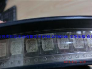 EPCOS Signal Line Chokes B82793C513N201 B82793C0513N201