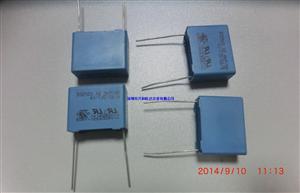 EPCOS 薄膜电容 B32923C3225K000 2.2uF