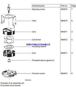 EPCOS磁芯骨架 B65671D0000R048 B65671DR48