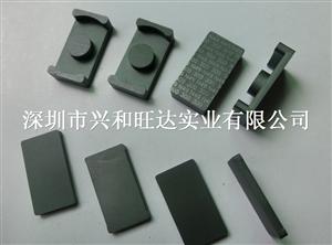 EPCOS(TDK)磁芯 B66482S1007X149 B66482S8020X149 此两片为一副