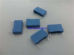 EPCOS(TDK)薄膜电容 B32522C0475K000 4.7UF
