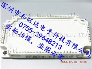 品INFINEON(英飞凌)IGBT模块FP50R12KT4G