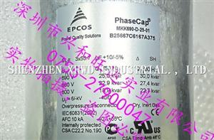 PCOS(TDK) 电力电容器B25667C6167A375 MKK690-D-25-01(B25668A6167A375)