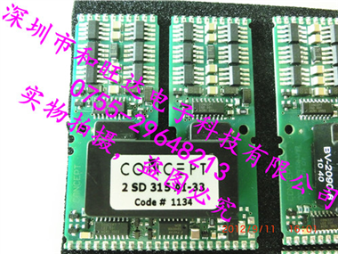 原装正品 CONCEPT驱动模块 2SD315AI-33