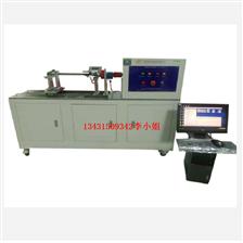 微機控制焊接管材扭力試驗機