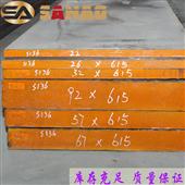 模具钢材报价S136模具钢 S136材料 昆山模具钢