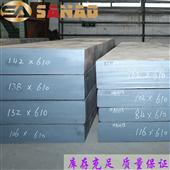 H13圆钢H13圆棒 昆山模具钢材批发供应商厂家
