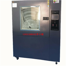 IPX9高压喷射防水试验箱