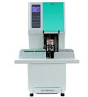惠朗HL-50S液晶全自动装订机