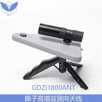GDZI1800ANT振子高頻測向天線
