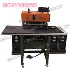 非標無紡布焊接機 超聲波無紡布熱合機器