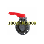 PVC-U灰色塑料蝶阀手动手柄对夹式蝶阀EPDM密封DN50 65 80 100 125 150 200